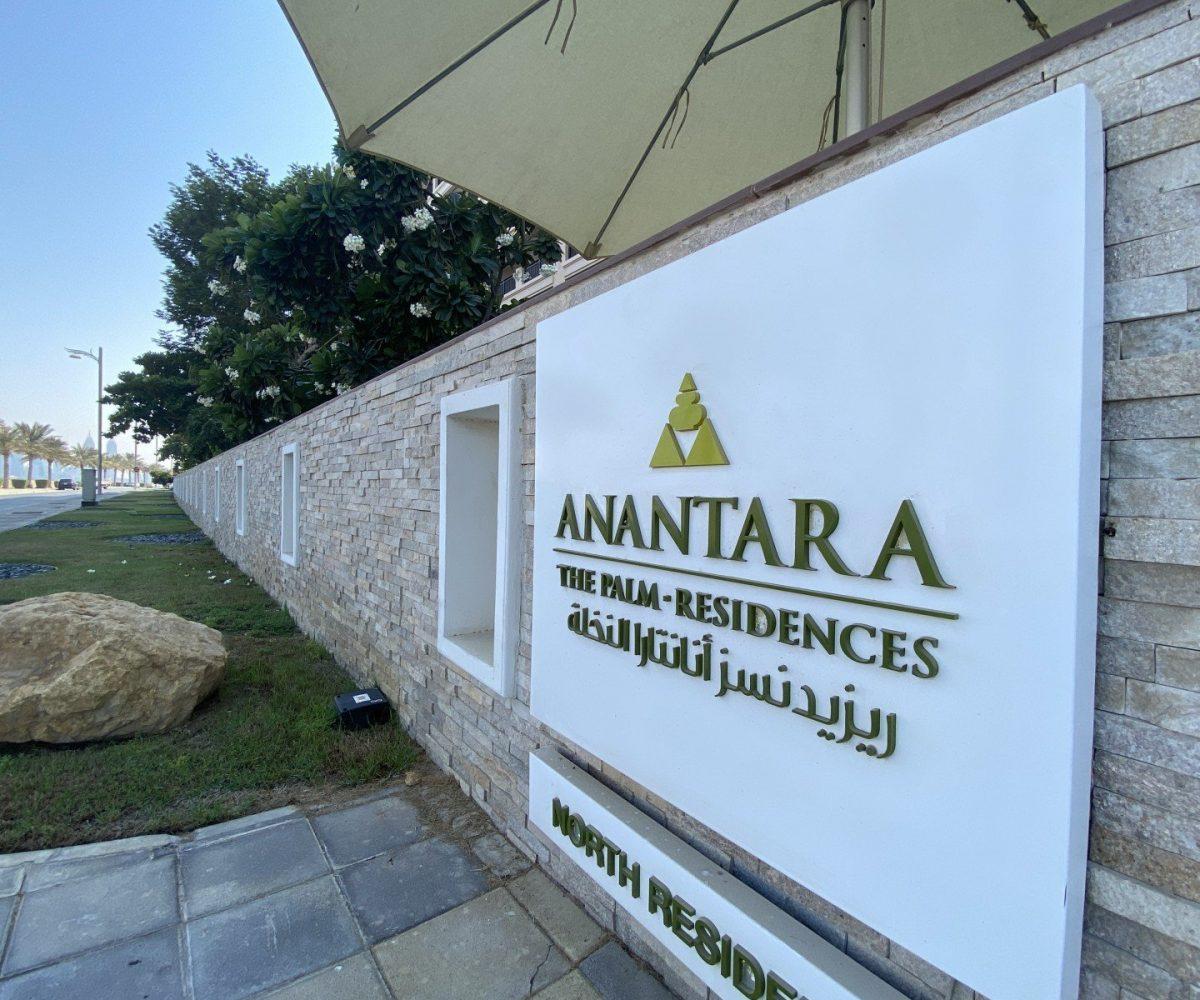 Anantara Palm Duplex Penthouse
